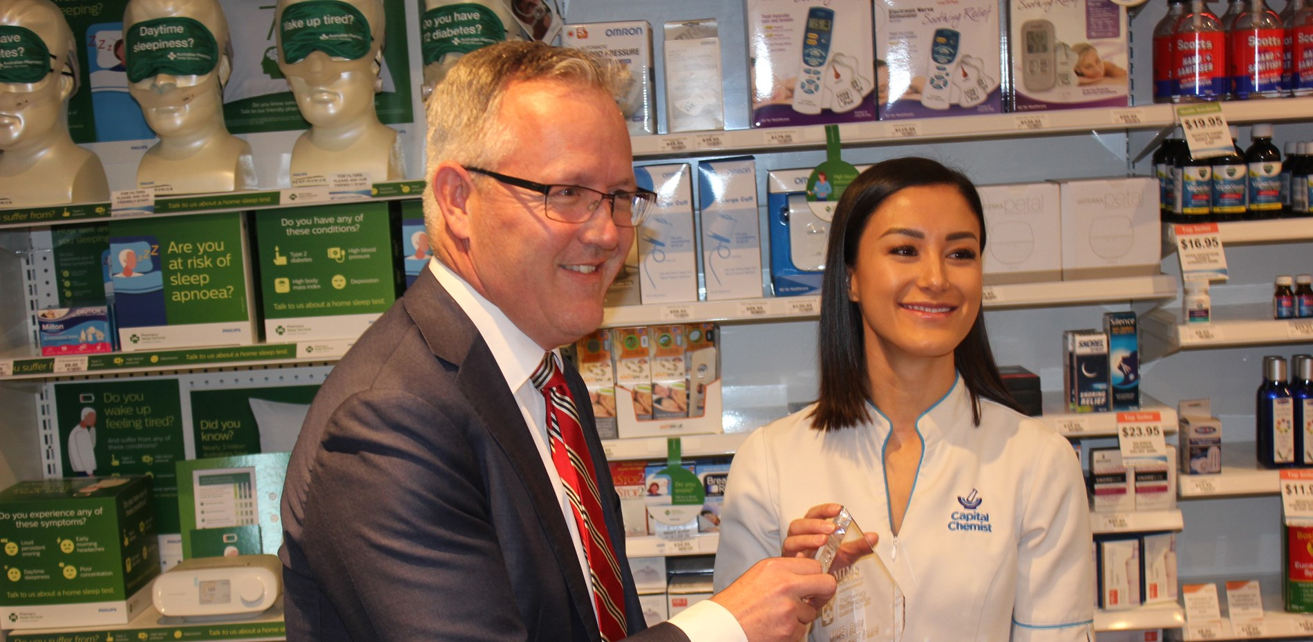 Lucinda Kenny named Pharmacy Guild Intern of the Year Main Image